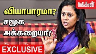 ஏழைகளை வைத்து வியாபாரமா? Lakshmi Ramakrishnan Interview | What happens in Solvathellam Unmai? | NT2