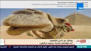 الديهي: شباب مصرين يظهر جمال المحافظات المصرية في مبادرة ايجيبت ترافيلرز