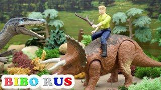 Bibo пошли в Мир динозавров - Мир Юрского Периода