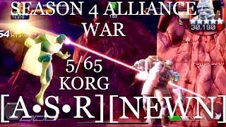 SEASON 4 ALLIANCE WAR 5/65 KORG [A•S•R] vs [NEWN] MARVEL CONTEST of CHAMPIONS