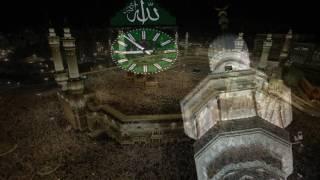 Murotal Full Juz 'Amma | Qori Ziyaad Patel
