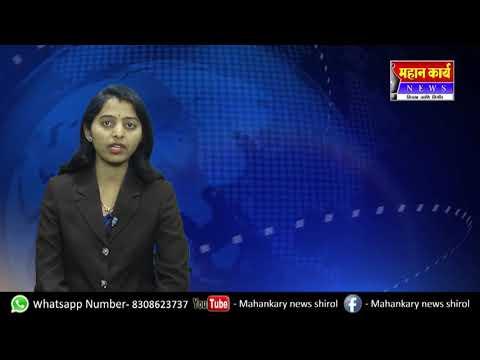 Xxx Mp4 जयसिंगपूरात दुसरी इंडियन चॉकबॉल प्रिमीयर लिगचं आयोजन २६ जानेवारीला सुरू होणार सामने 3gp Sex