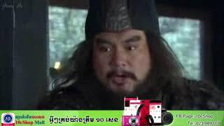 Trollសាមកុក ឆាវៗRap ប្រូ And ស៊ីស 10c shop three kingdoms funy KamBleng Khmer