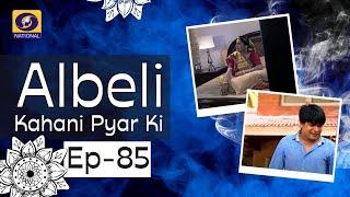 Albeli... Kahani Pyar Ki - Ep #85
