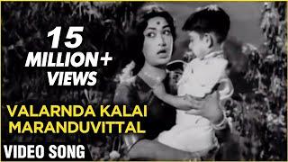 Valarnda Kalai Maranduvittal - Savithri & Gemini Ganesan - Kathirunda Kangal