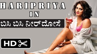 Haripriya's Hot Photo Shoot For 'Neer Dose'