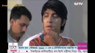 Prothom valobasha from Protikkha  Tousif feat Sunjida