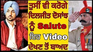 Diljit Dosanjh | Biography | father | mother | family | Life | saanjh foundation