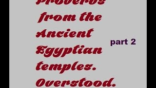 Proverbs from the ancient Egyptian temples Overstood   pt2