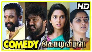 Latest Tamil Comedy Scenes 2018 | Kodi Veeran Tamil Full Movie Comedy | Sasikumar | Bala Saravanan