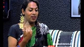 Sthree Dimension - Life of transgenders in social Kerala | 2 April 2015