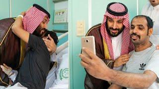 Saudi Crown Prince Mohammed Bin Salman MBS Meeting with Soldiers