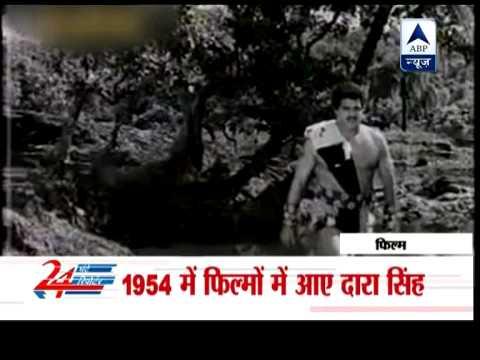 Dara Singh: The original muscle man of Bollywood