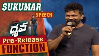 Sukumar Speech At Dhruva Pre Release Function || Ram Charan, Rakul Preet