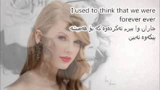 taylor swift never ever with kurdish and english lyrics