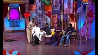 Download Chala Hawa Yeu Dya | Ajay Devgan And Kajol | Promote Shivaay Part-3 3Gp Mp4