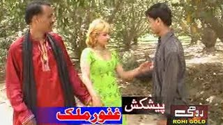 Dhola Jo Saza Diti - Saraiki Song - Shabaz Khalti - Album 02