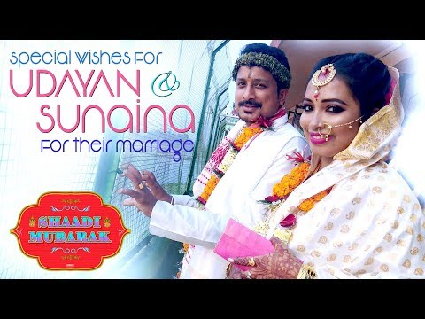 Xxx Mp4 দামিনী Damini Mega Serial Actor Udayan Duwarah Marriage Wishes Sunaina Duwarah 3gp Sex