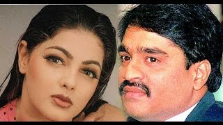 Dawood Ibrahim Tipped Off Cops About Mamta Kulkarni's Drug Lord Husband - BT