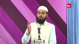 FUNNY - Begam Se Puche Baghair Ko Ek Faisla Nahi Hota By Adv. Faiz Syed