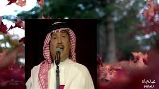 محمد عبده .. و  ترانيم الحياة  :  المعاناة