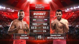 Хасан Юсефи vs Динислам Муртазалиев / Hasan Yousefi vs. Dinislam Murtazaliev