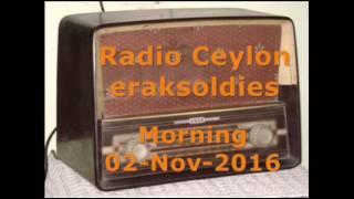 Radio Ceylon 02-11-2016~Wednesday Morning~02 Purani Filmon Ka Sangeet - Kamsune KabhiNa Sune Gaane
