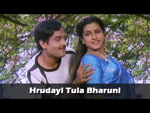 Xxx Mp4 Hrudayi Tula Bharuni Classic Romantic Song Savita Prabhune Tujhi Majhi Jamli Jodi MarathiMovie 3gp Sex