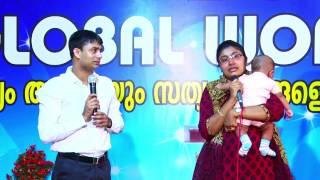 Pastor Binu Vazhamuttom : തലമുറയെ നൽകിയ യേശു ക്രിസ്തു.
