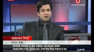 Ajker Bangladesh, Dhakar Tara, 23 August 2012