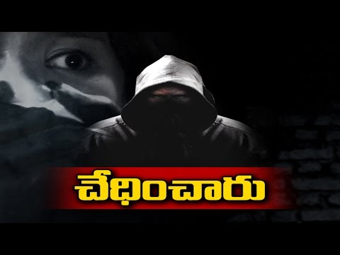 Xxx Mp4 2 Held In Kidnap Case Women Restored Kakinada 3gp Sex