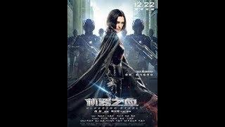 BLEEDING STEEL Trailer @2 NEW 2017 Jackie Chan Sci Fi Movie HD