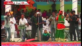 Sai Gulam Jugni at Lohara By punjablive1.com