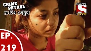 Crime Patrol - ক্রাইম প্যাট্রোল (Bengali) - Ep 219 - Nesha (Part-1)