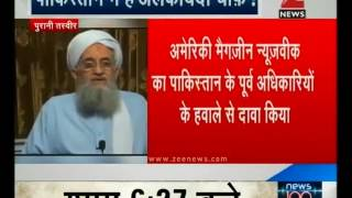 Al-Qaida chief Ayman al-Zawahiri hiding in Pakistan with ISI's help
