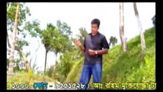 bangla song by monir khan 1