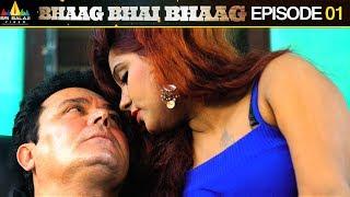 Bhaag Bhai Bhaag   Hyderbadi Web Series Episode 1   Saleem Pheku, Irfan Khan, Nayeem Shaik
