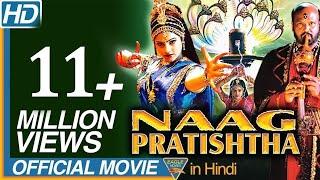 Naag Pratishta Hindi Dubbed Full Movie || Raasi, Sijju || Eagle Hindi Movies