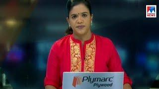 സന്ധ്യാ വാർത്ത | 6 P M News | News Anchor - Shani Prabhakaran | April 24, 2018