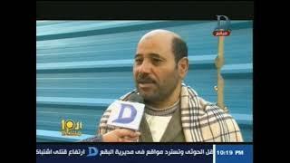 العاشرة مساء مع وائل الإبراشى والحوار الكامل حول فساد وجرائم محافظ المنوفية حلقة 15-1-2018