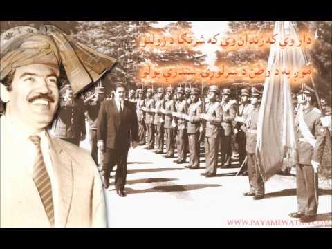 Pashto Folk song dedicated to Dr. Najibullah داکتر نجیب الله ته پښتو سندره