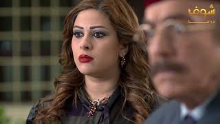 مراد قتل الشيخة و مشي بجنازتها 😨😡 طوق البنات 3 شوف دراما