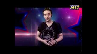 Mirza   Sippy Gill   Punjabi Latest Song   PTC Star Night 2014   Friday 27th June 8:45pm