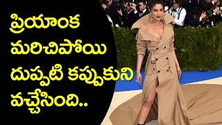 Priyanka Chopra Fashion Dress   Newyork Fashion Event   Bollywood   Hollywood   Comedy   Taja30