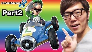 【マリオカート8】100ccフラワーカップに挑戦!【ヒカキンゲームズ】
