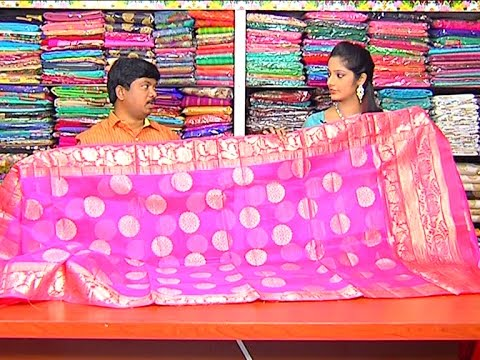 Kanchi Organza Saree     New Arrivals    Vanitha TV