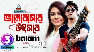 Rater Chokhe - Balam & Julee - Full Video Song