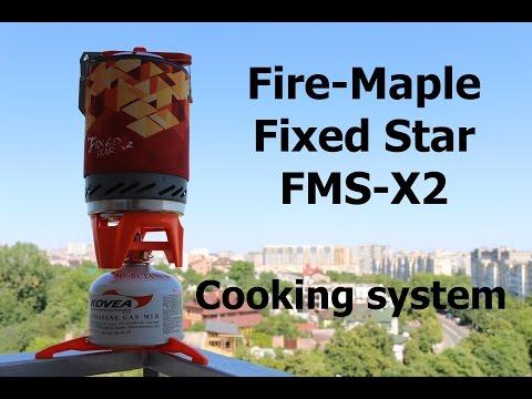 Fire-Maple FMS-X2 / X3 [или горелка за $7]