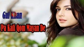 Gul Khan - Pa Kali Qom Mayan De