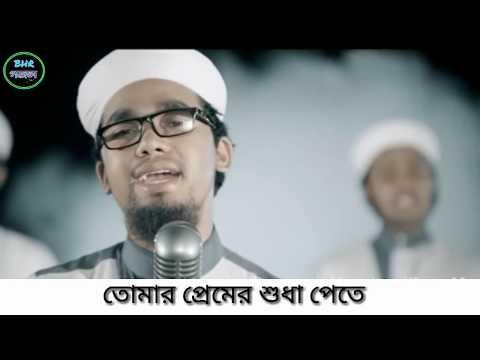 kolorob bangla islamic song 2018(কলরব শিল্পীগোষ্ঠী)#bhrগজল আল্লাহ আল্লাহ